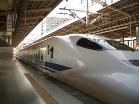 Happy Birthday dear Shinkansen