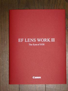 EF LENS WORKS III