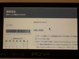 Mozilla/4.0 (PSP (PlayStation Portable); 2.00)