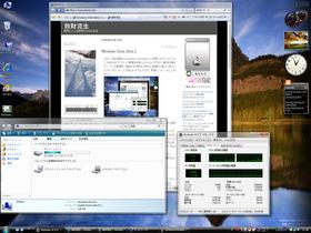 Windows Vista Beta 2デスクトップ